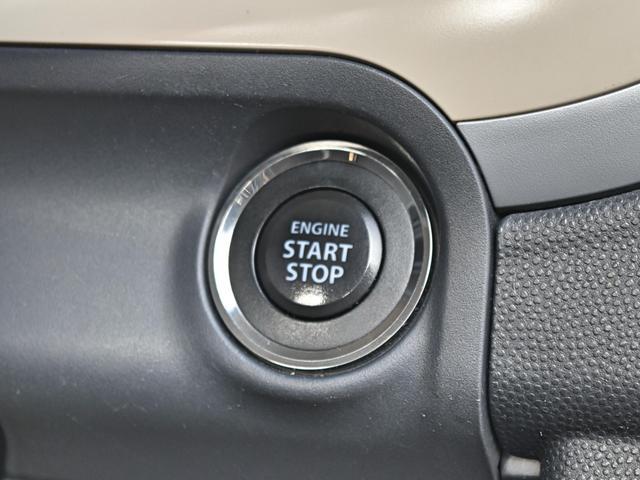 T Lパッケージ 1オーナー ターボ 後期 スマートキー 電動格納ミラー タイミングチェーン 14AW CDデッキ オプションイルミネーション 1年保証(39枚目)