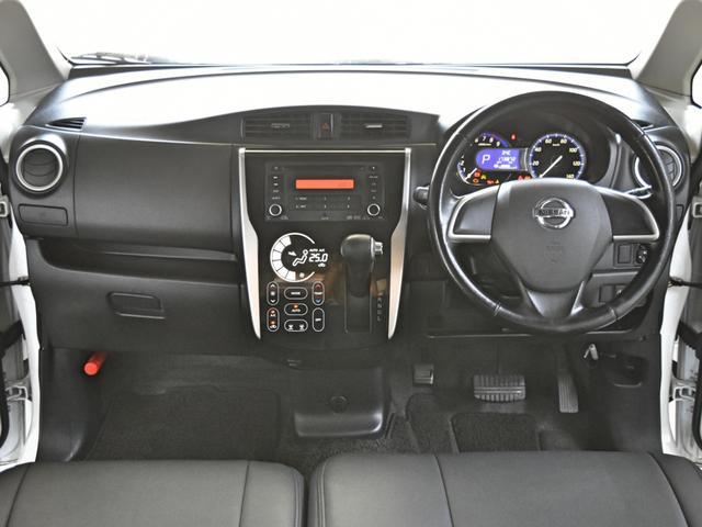 ハイウェイスター X シートカバ- スマートキー オートエアコン バックカメラ ETC タイミングチェーン(2枚目)
