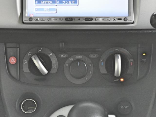 S タイミングベルトASSY交換 スーパーチャージャー HDDナビ ワンセグテレビ セキュリティー HID(36枚目)