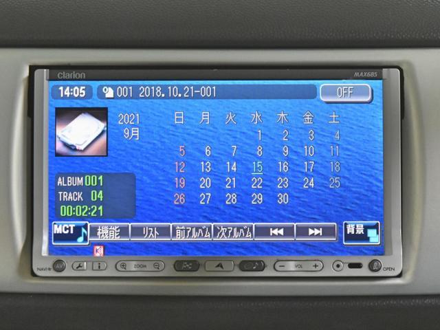 S タイミングベルトASSY交換 スーパーチャージャー HDDナビ ワンセグテレビ セキュリティー HID(41枚目)