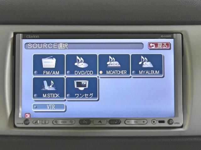 S タイミングベルトASSY交換 スーパーチャージャー HDDナビ ワンセグテレビ セキュリティー HID(42枚目)