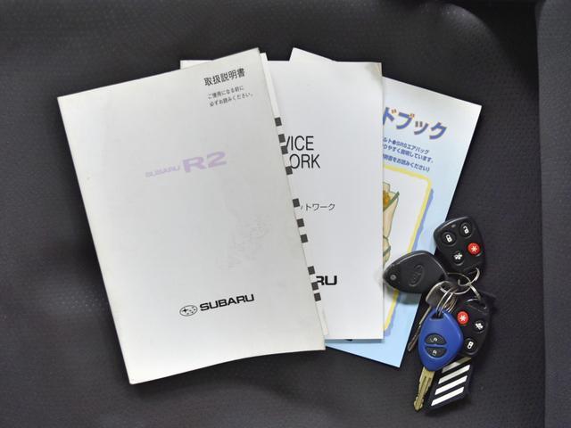 S タイミングベルトASSY交換 スーパーチャージャー HDDナビ ワンセグテレビ セキュリティー HID(46枚目)