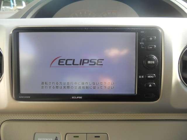 130i Cパッケージ ナビ ワンセグTV ETC キーレス(11枚目)