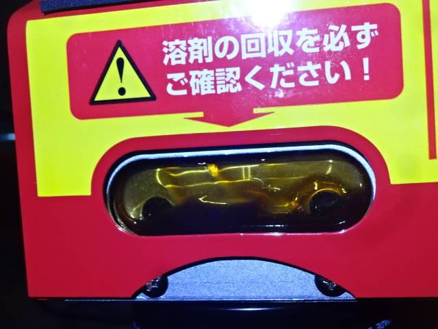 トヨタ アルファード 350S Cパッケージ