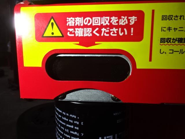 トヨタ アクア G LEDライト アドバンスモニタ