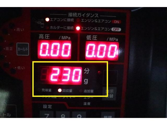 「ホンダ」「N-BOXカスタム」「コンパクトカー」「大分県」の中古車23