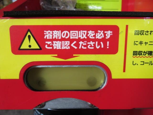 「ホンダ」「N-BOXカスタム」「コンパクトカー」「大分県」の中古車28