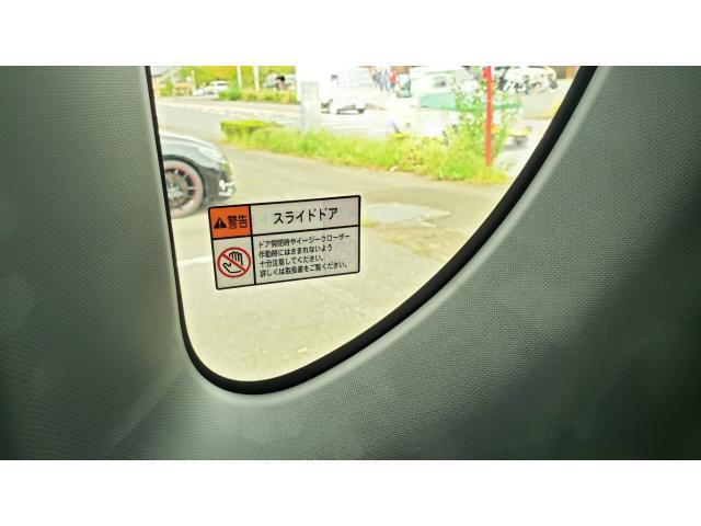 「ダイハツ」「タント」「コンパクトカー」「大分県」の中古車41