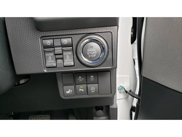 「ダイハツ」「タント」「コンパクトカー」「大分県」の中古車55