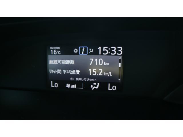 「トヨタ」「エスクァイア」「ミニバン・ワンボックス」「大分県」の中古車20