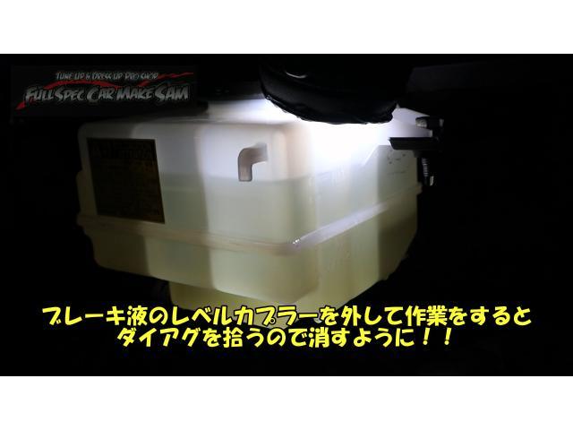 「トヨタ」「エスクァイア」「ミニバン・ワンボックス」「大分県」の中古車31