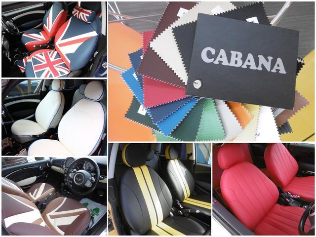 CABANAシートカバー取り扱い店☆生地見本よりお好みのカラーを組み合わせて自分だけのシートカバーのオーダーが可能です。