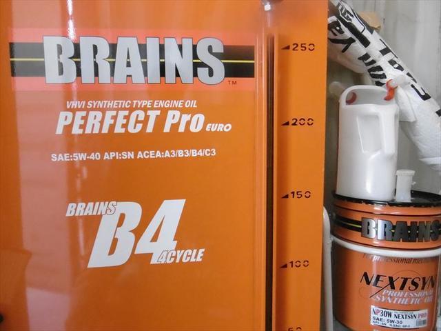 ブレインズ100パーセント化学合成油使用☆納車時にはエンジンオイル・オイルエレメントも交換致します。ご納車後の定期的なオイルメンテナンスもお任せ下さい。