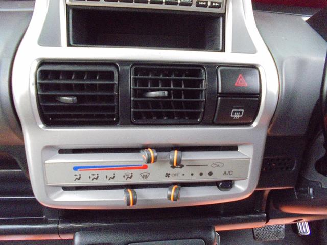 ホンダ ザッツ ターボ エアロ CD キーレス 社外14AW