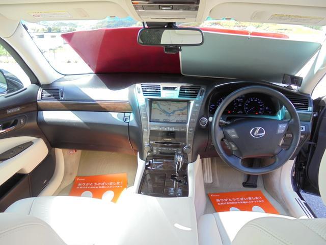 レクサス LS LS600hバージョンS 4WD 革サンルーフ フルセグナビ