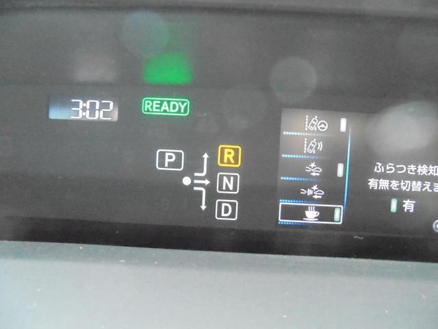 S モデリスタエアロ3点 トヨタセーフティセンス プッシュスタートスマートキー 20インチアルミ LEDライト SDナビバックカメラ CD DVD(10枚目)