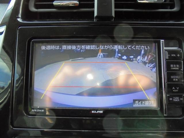 S モデリスタエアロ3点 トヨタセーフティセンス プッシュスタートスマートキー 20インチアルミ LEDライト SDナビバックカメラ CD DVD(22枚目)