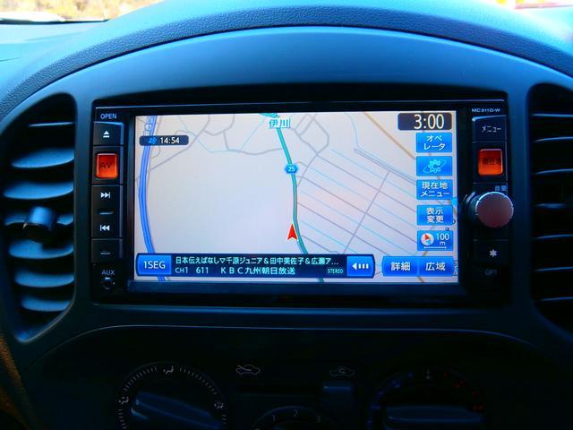 15RS タイプV ナビ Bluetooth インテリキー(15枚目)