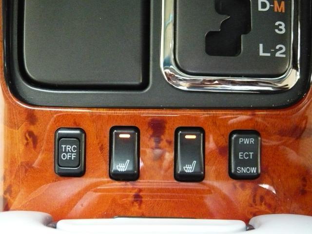 S300ウォールナットパッケージ 本革シート 新品20AW(11枚目)