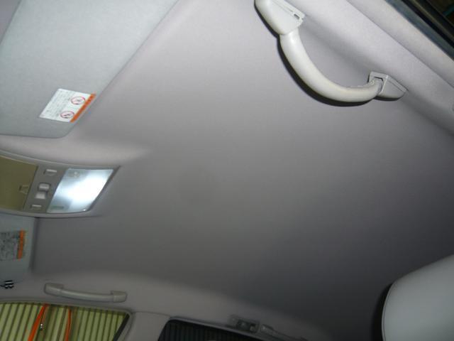 S300ウォールナットパッケージ 本革シート 新品20AW(13枚目)