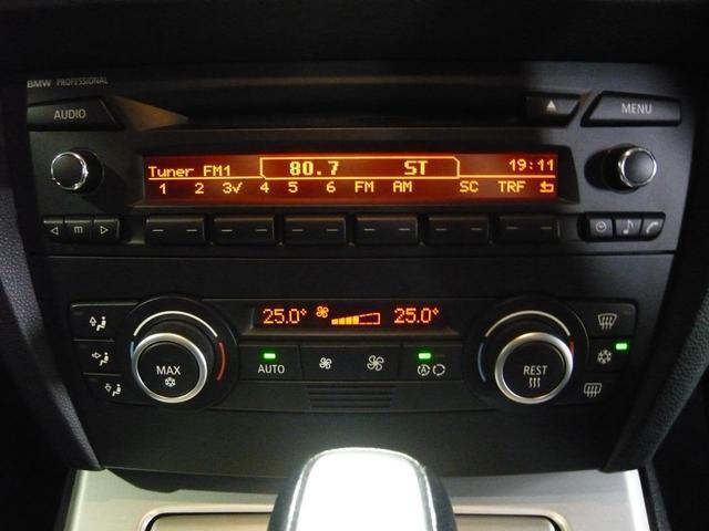 「BMW」「BMW」「セダン」「福岡県」の中古車35