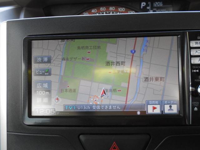 G SA/車検2年/ナビ・フルセグTV/両側電動Sドア(19枚目)