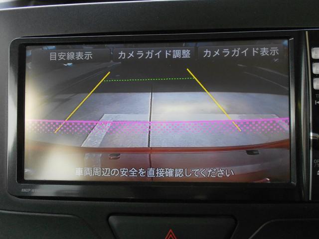 G SA/車検2年/ナビ・フルセグTV/両側電動Sドア(20枚目)