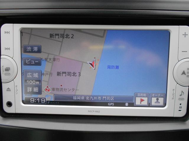 S Lセレクション 走行28500キロ/純正SDナビ・TV/バックカメラ/スマートキー/ETC/禁煙車(22枚目)