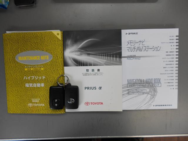S Lセレクション 走行28500キロ/純正SDナビ・TV/バックカメラ/スマートキー/ETC/禁煙車(26枚目)