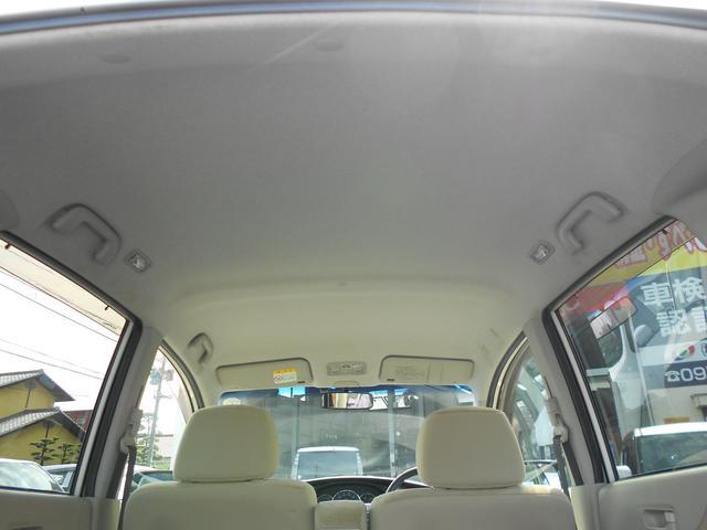 Xスペシャル 走行36050キロ/純正CD/ETC/キーレス/禁煙車(11枚目)