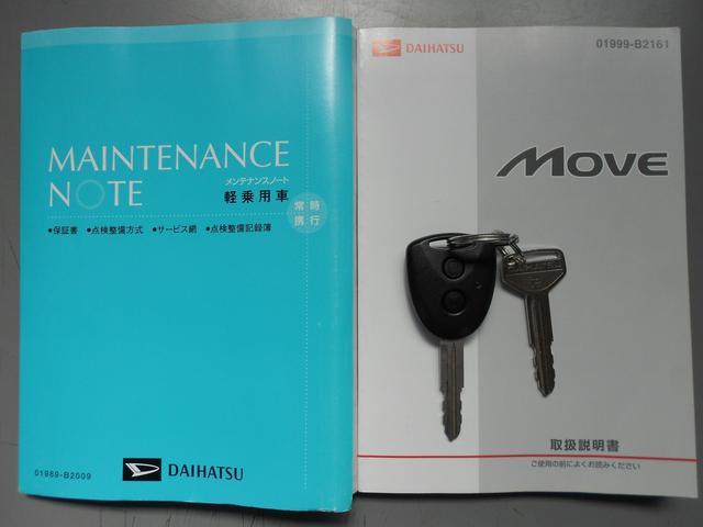 Xスペシャル 走行36050キロ/純正CD/ETC/キーレス/禁煙車(22枚目)