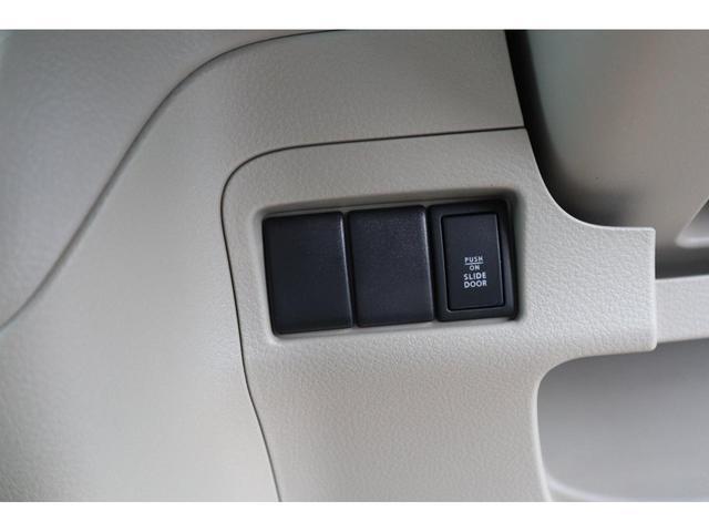 マツダ フレアワゴン XS 左パワースライド ワンオーナー 禁煙車 スマートキー