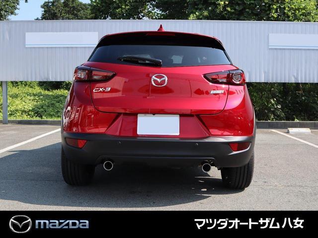 XD プロアクティブ Sパッケージ 当店試乗車(6枚目)