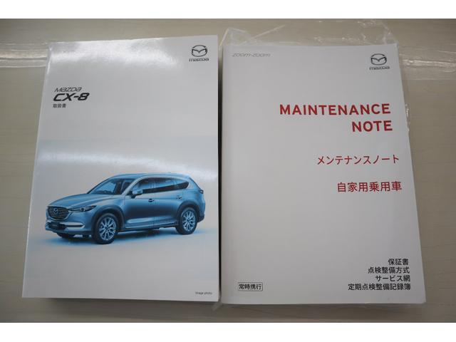 「マツダ」「CX-8」「SUV・クロカン」「福岡県」の中古車29