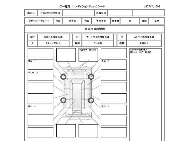ホンダ シャトル G ホンダ純正メモリーナビ フルセグTV