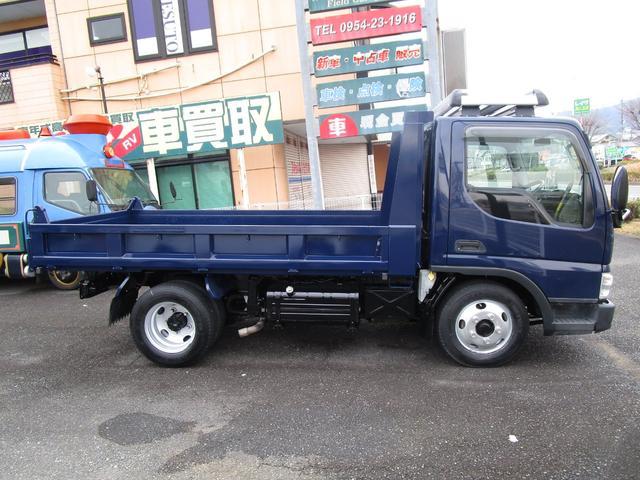 「マツダ」「タイタントラック」「トラック」「佐賀県」の中古車3