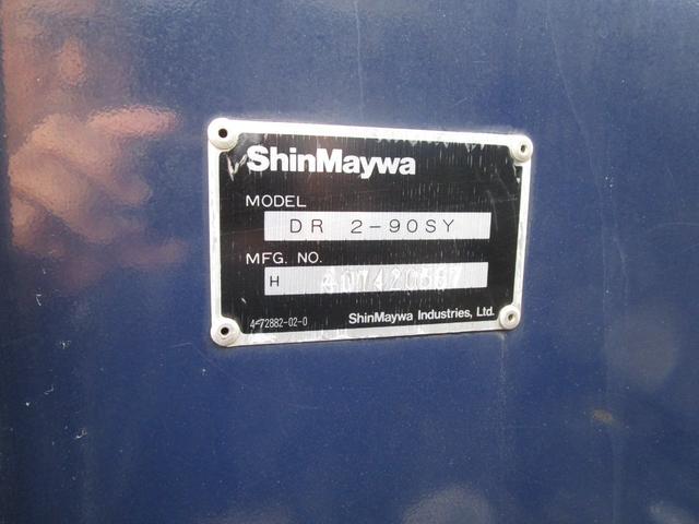 「マツダ」「タイタントラック」「トラック」「佐賀県」の中古車25