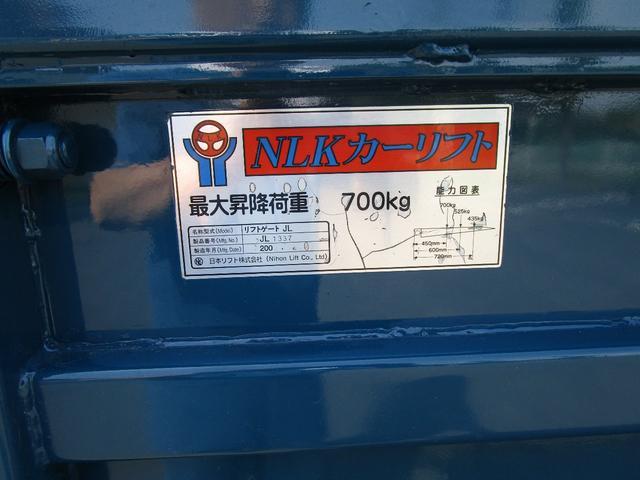 「その他」「キャンター」「トラック」「佐賀県」の中古車11