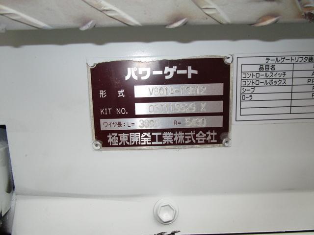 2トン全低床平ボディー垂直パワーゲート付 ・内外装クリーニング仕上げ・ワンオーナー車・記録簿・運転席エアバック・ABS・左側電動格納ミラー(30枚目)