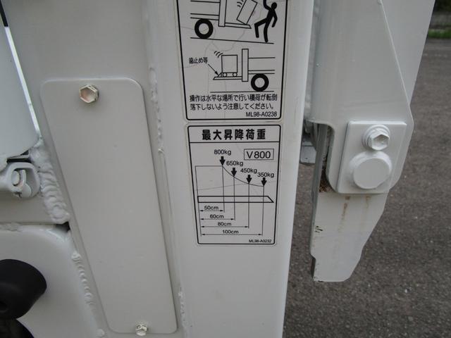 2トン全低床平ボディー垂直パワーゲート付 ・内外装クリーニング仕上げ・ワンオーナー車・記録簿・運転席エアバック・ABS・左側電動格納ミラー(31枚目)