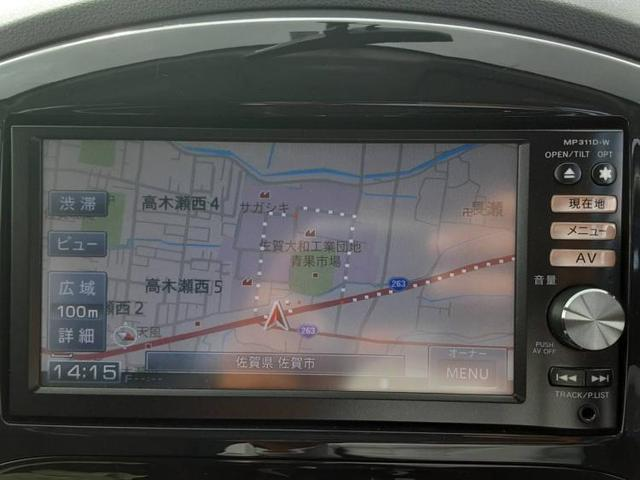 15RX タイプV 純正7インチメモリーナビ Bluetooth バックモニター 衝突安全ボディ エンジンスタートボタン ワンオーナー 定期点検記録 取扱説明書 EBD付ABS キーレスエントリー パワーステアリング(9枚目)