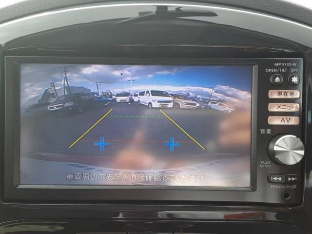 15RX タイプV 純正7インチメモリーナビ Bluetooth バックモニター 衝突安全ボディ エンジンスタートボタン ワンオーナー 定期点検記録 取扱説明書 EBD付ABS キーレスエントリー パワーステアリング(11枚目)