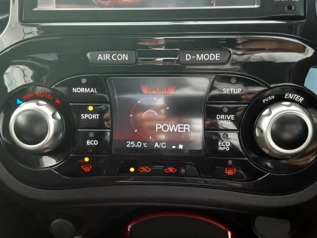 15RX タイプV 純正7インチメモリーナビ Bluetooth バックモニター 衝突安全ボディ エンジンスタートボタン ワンオーナー 定期点検記録 取扱説明書 EBD付ABS キーレスエントリー パワーステアリング(12枚目)