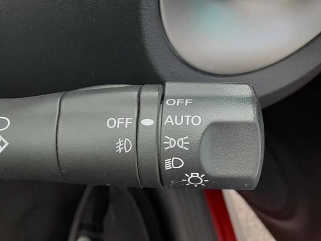 15RX タイプV 純正7インチメモリーナビ Bluetooth バックモニター 衝突安全ボディ エンジンスタートボタン ワンオーナー 定期点検記録 取扱説明書 EBD付ABS キーレスエントリー パワーステアリング(15枚目)