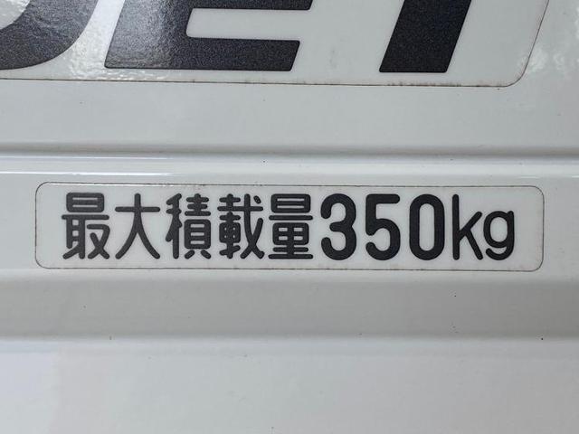 「ダイハツ」「ハイゼットトラック」「トラック」「佐賀県」の中古車18