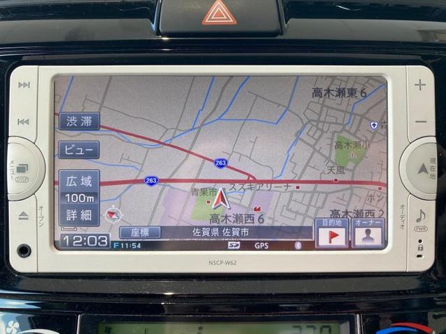 「トヨタ」「カローラフィールダー」「ステーションワゴン」「佐賀県」の中古車9