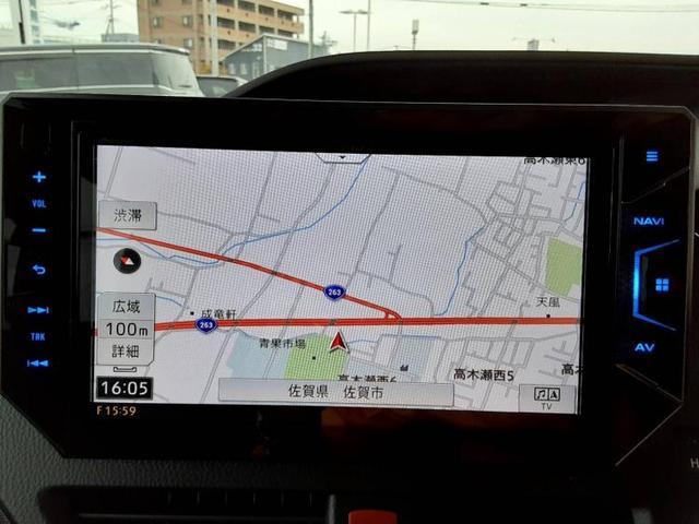 「トヨタ」「ノア」「ミニバン・ワンボックス」「佐賀県」の中古車9