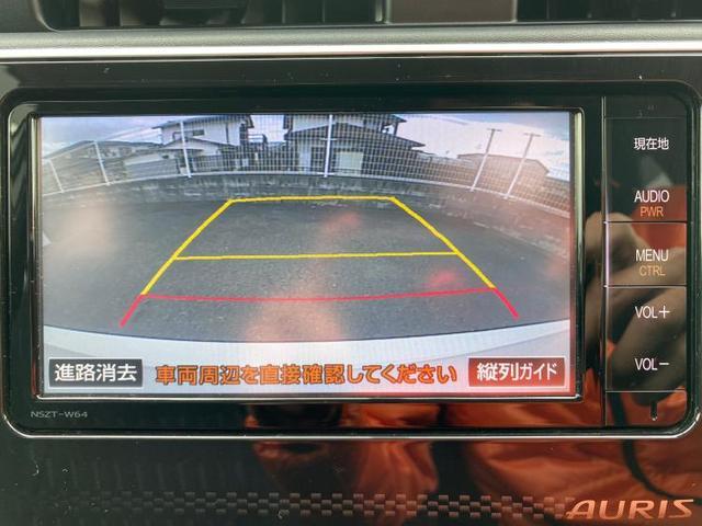 「トヨタ」「オーリス」「コンパクトカー」「佐賀県」の中古車11