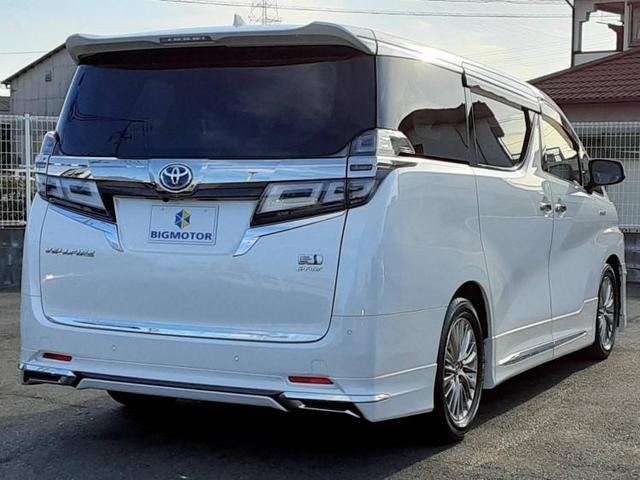 「トヨタ」「ヴェルファイア」「ミニバン・ワンボックス」「佐賀県」の中古車3