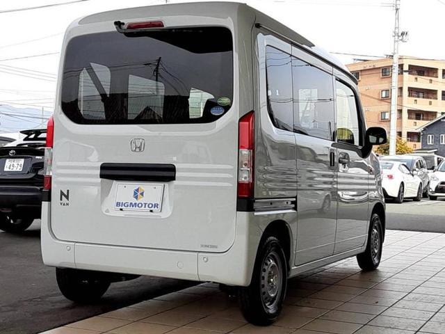 「ホンダ」「N-VAN」「軽自動車」「佐賀県」の中古車3